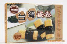 台湾进口海龙王蛋卷 休闲零食海苔味蛋卷108克*24盒 批发