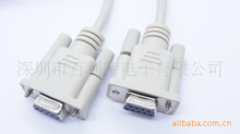 Null Modem Cables DB9PIN 连接线