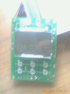 供应触摸ic及触摸产品开发