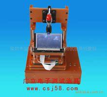 电容屏功能片测试仪,测试机,测试台,测试架