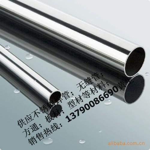不锈钢水管 磨砂面304工业不锈钢排污管 内外抛光304 316L卫生级