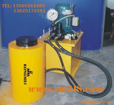 千斤顶厂家直销价-泰州荣美50吨电动千斤顶电动液压千斤顶