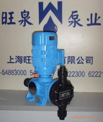 旺泉牌隔膜式计量泵、柱塞式计量泵、液压隔膜式计量泵