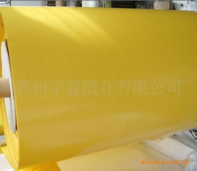 生产加工供应黄色格拉辛纸双面离型纸,厂家直营,质量保证价格优