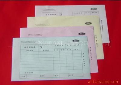 送货单印刷,送货单印刷报价,上海送货单印刷厂