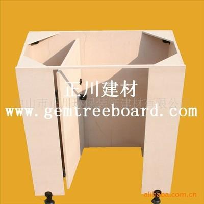 供应洗手间隔断基板 (防腐防潮防虫防水)