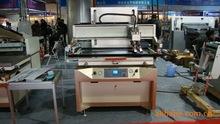 厂家供应微电脑双变频6090S升降式平面丝印机
