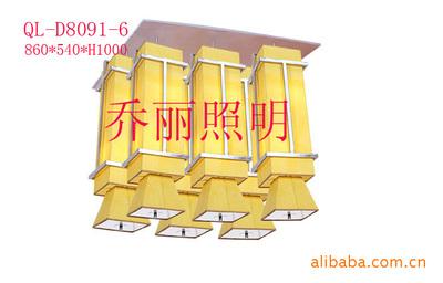 中式铁艺酒店工程灯 现代客厅餐厅卧室灯 仿古酒吧茶楼酒楼羊皮灯