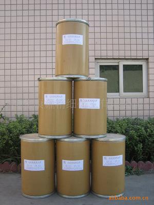 2,3,5-三苯甲酰氧基-2-C-甲基-D-核糖酸-1,4-内酯