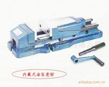 上海区域Z代理——台湾高品质高精密6寸鹰牌油压虎钳