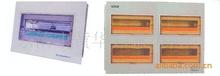 供應PZ30配電箱 PZ30照明箱 配電柜 回路箱