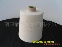 21s 30%苎麻70%棉混纺纱