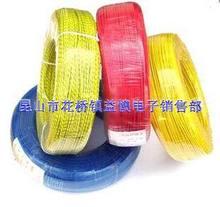 低价供应UL3239硅胶线