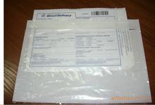 供应天津装箱袋北京装箱袋上海装箱袋苏州装箱袋装箱单