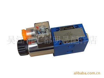 供应北京华德4WE6D61B/CG24N9Z5L电磁换向阀