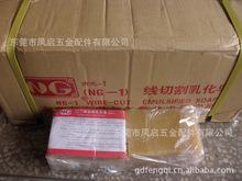批发线切割佳润乳化皂,线切割专用乳化皂JR4A南京南光一号乳化皂
