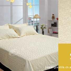 【热销】洁唯雅(洁王)宾馆酒店床上用品三件套四件套3CM缎条
