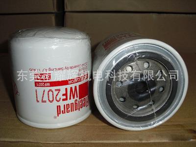 发电机耗材 柴油发电机水格WF2071  WF2072 WF2073 WF2074