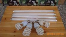 爬虫UVB紫外线灯全光谱太阳灯爬虫UVA日夜灯水龟晒背卤素灯出厂价
