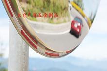 SSM-100R/100cm 不锈钢,广角镜,反射镜,凸面镜,反光镜,镜子,圆镜
