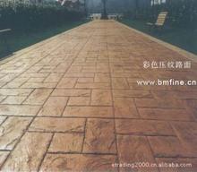 冰裂石压模地坪,错位砖压印路面,文化石彩色混凝土地坪,质优价廉