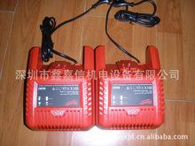 現貨獨家批發瑞士FROMM打包機P330原裝28V鋰電池充電器