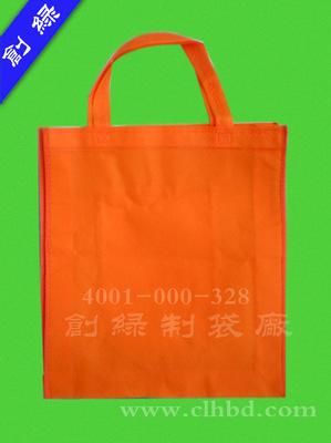 【深圳】无纺布环保袋75g 广告购物袋80克 提供加工订做