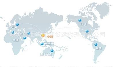 国际快递空运到新加坡马来西亚韩国日本英国美国专线亚马逊货代