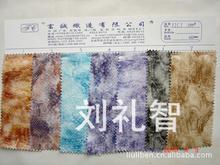 蛇紋PU起毛布底皮革 針織布底蛇紋PU 針織布底燙金銀蛇紋PU(圖)