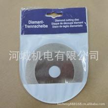 玻璃切片100*20*1mm电镀金刚石4寸石材陶瓷切割片打磨片圆锯片