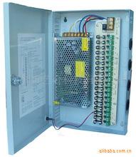 12V20A18路集中供电箱/12V监控集中供电箱
