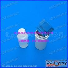 GSB G6-2030-90(Rb铷)标准溶液