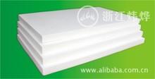 專業生產多晶莫來石纖維板、多晶氧化鋁纖維板、耐高溫纖維板