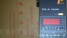RMW1-bse4 DW45 ST45-M系列智能控制器复式脱扣器CW1,,,HSW1