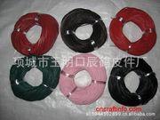 厂家供应牛皮绳 彩色皮绳 环保皮绳