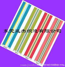 專業生產間色帶、羅紋帶、針織帶、格子帶、人字帶、絲絨帶等