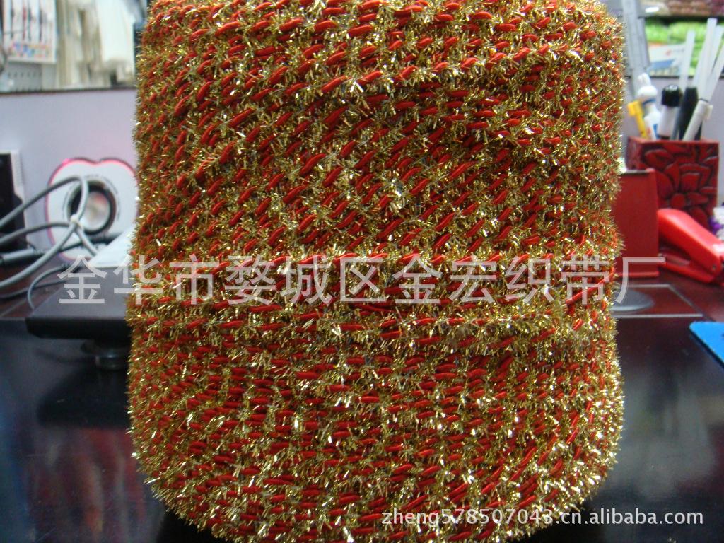 厂家直销 质优价廉 供应花边 花边绳 毛条三股绳图