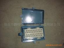 低价供应优质室外电缆分线盒(20对)