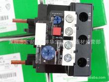 现货供应施耐德热过载继电器LRD3353C 23-32A