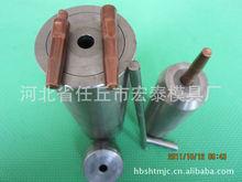 供应钨钢螺栓冷镦模 不锈钢螺丝冷镦模具 缩杆模具 多工位冷镦模