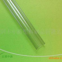 工农业用塑料制品E83-831