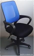 供应珠海深圳中山网布职员椅转椅休闲打字椅办公椅时尚中班椅