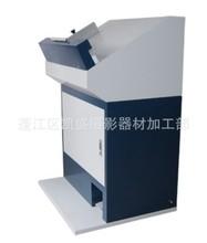 KS-ZL气动整理机 一体成型相册图纸多功能菜谱机影楼相册设备供应