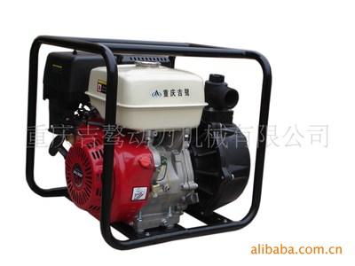 厂家直销高扬程、大功率重庆吉骜牌汽油机水泵