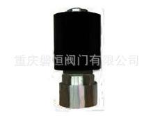 高壓水用不銹鋼電磁閥,超高壓電磁閥