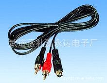 长期供应 优质PVC护套裸铜线芯3.5MM音频线  AV信号线