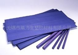 供应日本MC703HL板 紫色MC703板