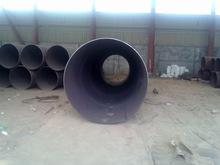 石家莊大型卷管廠制造有限公司 1620*30直縫焊管廠 厚壁焊管訂做
