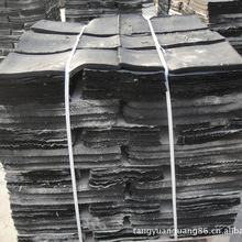 纸类设备及服务B7509C681-75968151