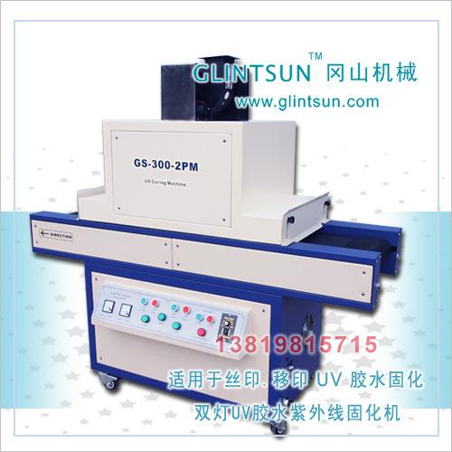 紫外线汞灯_卤素灯GS-200PRSUV机宁波UV灯紫外线汞灯5kw3-52A500LUV固化